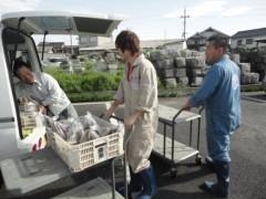 なお(だいなお) 公式ブログ/水車。in鳥取県倉吉市 画像1