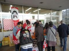 なお(だいなお) 公式ブログ/きっする黒部in松坂市東黒部町 画像1