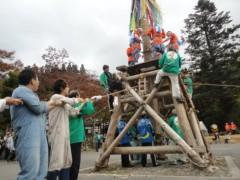なお(だいなお) 公式ブログ/ど〜んと利賀の山祭り。in富山県南砺市利賀村坂上 画像2