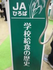 なお(だいなお) 公式ブログ/広報活動。in東京ビックサイト 画像2
