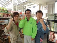 なお(だいなお) 公式ブログ/JAキャラバン〜東京〜・番外編� 画像2