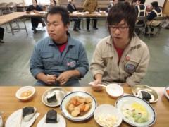 なお(だいなお) 公式ブログ/ミニデイサービスin宇都野集落センター 画像2