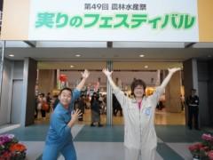 なお(だいなお) 公式ブログ/広報活動。in東京ビックサイト 画像1