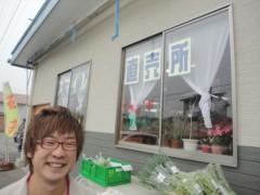 なお(だいなお) 公式ブログ/スマイル直売所。in岩手県野田村 画像1