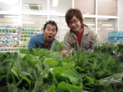 なお(だいなお) 公式ブログ/緑化センター。in三鷹 画像2