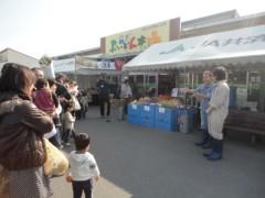 なお(だいなお) 公式ブログ/おいどん市場。in鹿児島県鹿児島市 画像2