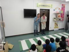 なお(だいなお) 公式ブログ/交通安全教室。inJAおうみ冨士野洲支店 画像1