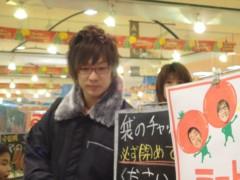 なお(だいなお) 公式ブログ/ミニトマト販売。in A-COOPあがつま店 画像2