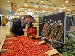 なお(だいなお) 公式ブログ/ミニトマト販売。in A-COOPあがつま店 画像1