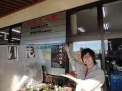 なお(だいなお) 公式ブログ/りんごの里、およりてふぁーむ。in飯田周辺 画像1