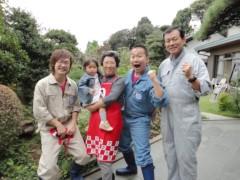 なお(だいなお) 公式ブログ/JA横浜アルバム。 画像3