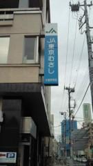 なお(だいなお) プライベート画像 2010-10-18 03:17:19