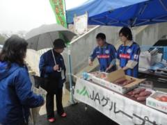 なお(だいなお) 公式ブログ/JA出張直売所。inケーズデンキスタジアム水戸 画像1