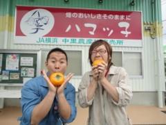 なお(だいなお) 公式ブログ/JA横浜アルバム。 画像2
