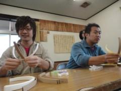 なお(だいなお) 公式ブログ/ミニデイサービスin宇都野集落センター 画像1