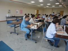なお(だいなお) 公式ブログ/女性大学。in秋田県由利本荘市 画像1