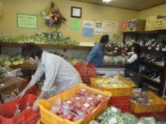 なお(だいなお) 公式ブログ/はちきんの店。in高知市愛宕 画像2