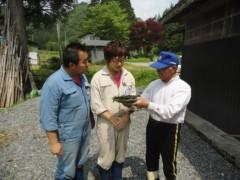 なお(だいなお) 公式ブログ/わらび収穫。in山形県西村山郡 画像2