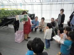 なお(だいなお) 公式ブログ/いちご収穫。in北海道北広島市 画像1