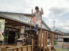 なお(だいなお) 公式ブログ/水車。in鳥取県倉吉市 画像3