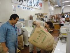 なお(だいなお) 公式ブログ/丹生膳野菜in福井県福井市 画像1