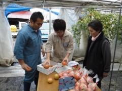 なお(だいなお) 公式ブログ/トマト収穫。in那須塩原 画像2