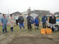なお(だいなお) 公式ブログ/農ライフ創生センター�。in豊田市四郷町 画像1