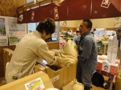 なお(だいなお) 公式ブログ/直売所お手伝い。in山口県下松 画像1