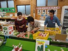 なお(だいなお) 公式ブログ/トマト出荷。in高林産直会 画像1