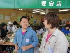 なお(だいなお) 公式ブログ/はちきんの店。in高知市愛宕 画像1