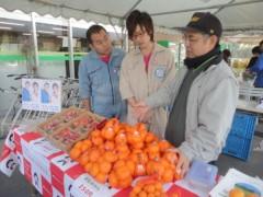 なお(だいなお) 公式ブログ/おいどん市場。in鹿児島県鹿児島市 画像1