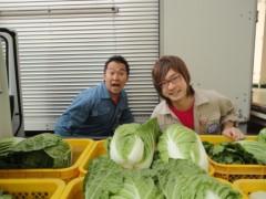 なお(だいなお) 公式ブログ/慈姑収穫体験。in越谷 画像1
