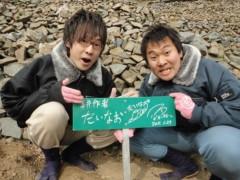 なお(だいなお) 公式ブログ/段畑。in遊子水荷浦 画像3