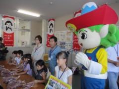 なお(だいなお) 公式ブログ/あぐり体験隊。in静岡県浜松市北区 画像1