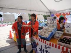 なお(だいなお) 公式ブログ/愛彩ランド。in岸和田市三ヶ山町 画像1