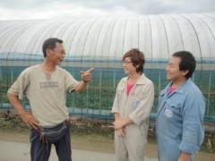 なお(だいなお) 公式ブログ/フルーツトマト収穫。in石川県小松市向本折町 画像2