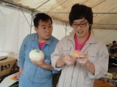 なお(だいなお) 公式ブログ/ど〜んと利賀の山祭り。in富山県南砺市利賀村坂上 画像1