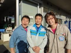 なお(だいなお) 公式ブログ/緑化センター。in三鷹 画像3