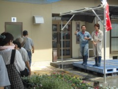 なお(だいなお) 公式ブログ/牧野農産物直売所。in奈良県五条市 画像2