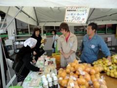 なお(だいなお) 公式ブログ/販売お手伝い。in博多じょうもんさん福重市場 画像2