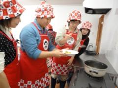 なお(だいなお) 公式ブログ/市田柿試食。in川路保育園 画像2