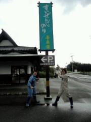 なお(だいなお) 公式ブログ/水前寺のり。in喜泉堂 画像1