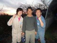 なお(だいなお) 公式ブログ/こんにゃく芋堀り。in中之条町 画像2