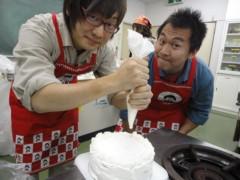 なお(だいなお) 公式ブログ/わくわくセミナー。in那須塩原 画像2
