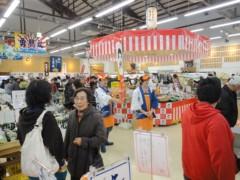 なお(だいなお) 公式ブログ/うまかもん市場。in唐津 画像2