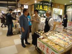なお(だいなお) 公式ブログ/新千歳空港。in北海道千歳市 画像1