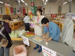 なお(だいなお) 公式ブログ/きらいち結城店。in茨城県結城市 画像1
