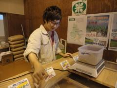 なお(だいなお) 公式ブログ/直売所お手伝い。in山口県下松 画像2