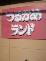 竹尾宗将 公式ブログ/吉祥寺駅から櫂スタジオまでの行き方 5 画像1