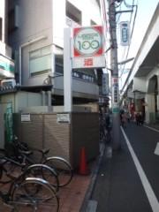 竹尾宗将 公式ブログ/吉祥寺駅から櫂スタジオまでの行き方 2 画像1